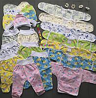 Комплект для новорожденного футер (распашонка+ползунки+шапочка) 56-62 р-р, цвет на выбор, фото 1