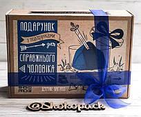 """Подарунок """"Для справжнього чоловіка"""": шоколад, кава, печиво з сюрпризом від Shokopack"""