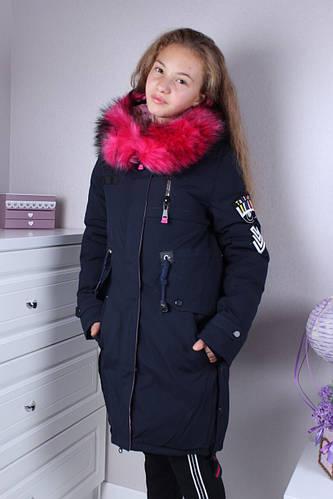 В ОДЕЖДЕ - интернет магазин детской одежды оптом
