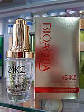 Сыворотка для кожи лица Bioaqua 24k Gold Skin Care. ОРИГИНАЛ