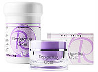 Отбеливающий крем Depigmenting Cream, 50 мл