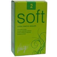 Vitality's Soft №2 - Мягкая химическая завивка для тонких и окрашенных волос
