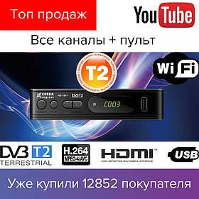 DVB-Т2 TV HD-0001 тюнер эфирный - цифровой ресивер, приставка для цифрового ТВ + YOTUBE + WIFI