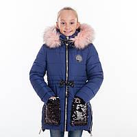 """Зимняя куртка для девочки """"Блеск"""" (синий) 8-12 лет"""