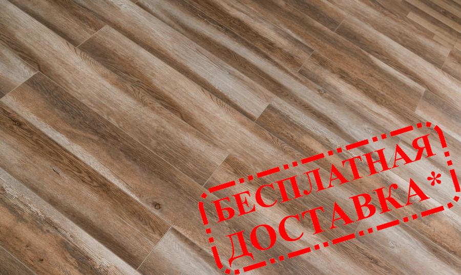 """Ламинат Grun Holz Jeans """"Монтана"""", 33 класс, Германия, 2 м кв в пачке"""