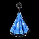 Зонт обратного сложения Up-Brella Dream Sky 23000, КОД: 185115, фото 2