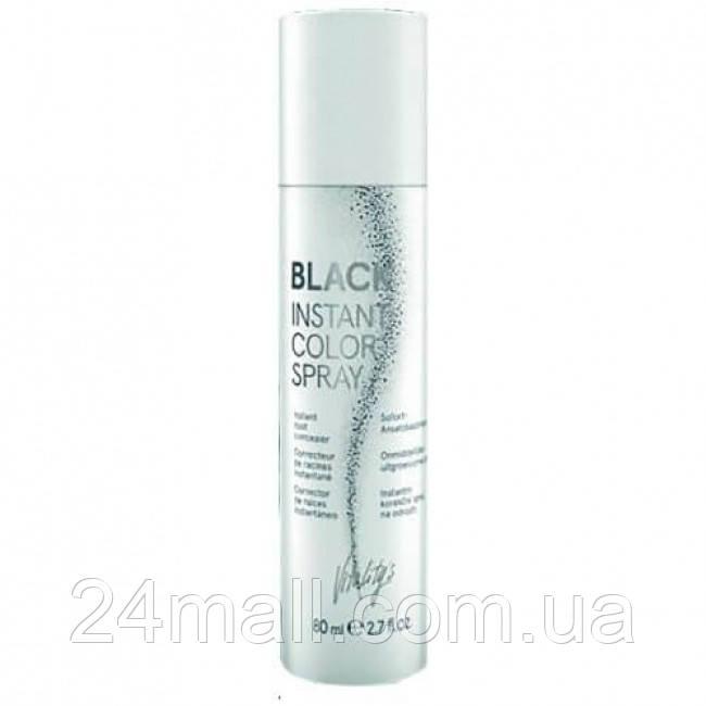 Vitality's Instant Color Spray - Спрей-коректор для відрослих коренів Black (чорний)