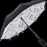 Зонт обратного сложения Up-Brella Journal White 20000, КОД: 185128