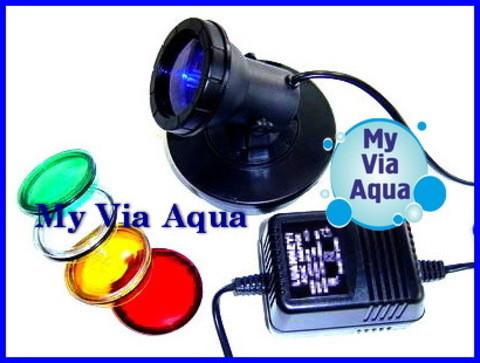 Светильник для пруда Atman AQUA LUX-50W
