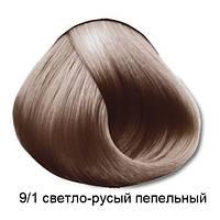 Vitality's Crema Color - Стійка крем-фарба 9/1 (світло-русявий попелястий)
