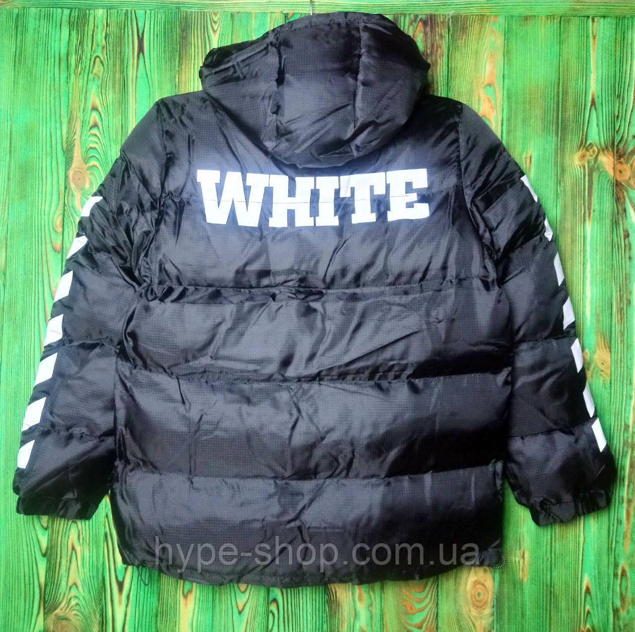 Мужская куртка в стиле Off White | Топовое качество!!