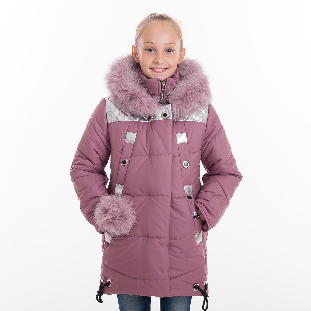 """Зимняя куртка для девочки """"Сильвия"""" (розовый) 7-12 лет"""
