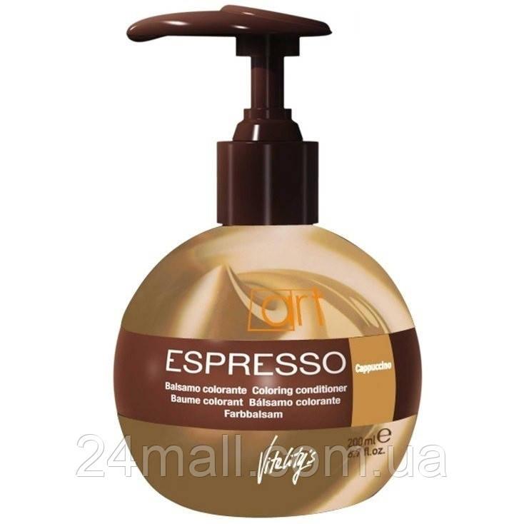 Vitality's Espresso - Бальзам с окрашивающим эффектом Capuccino (капучино)