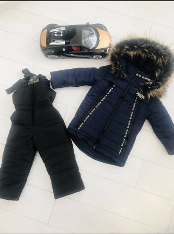 Тёплый комбинезон для мальчика р.86-116 темно-синий, фото 2