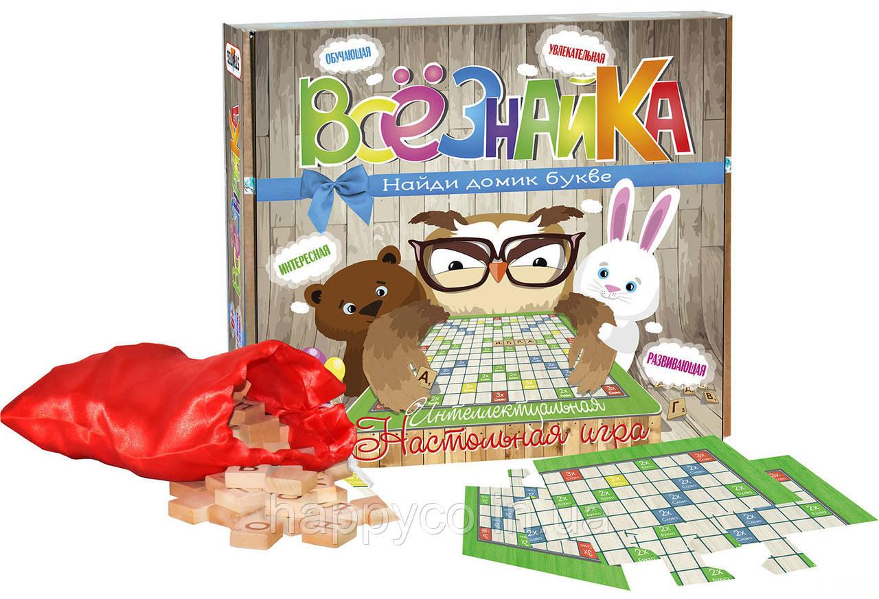 Настольная игра 'Всезнайка' - детская интелектуальная игра