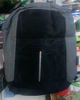 """Городской рюкзак """"антивор"""" с USB портом и внутренней змейкой., фото 1"""