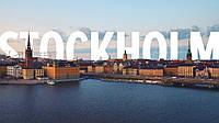Стокгольм , фото 1