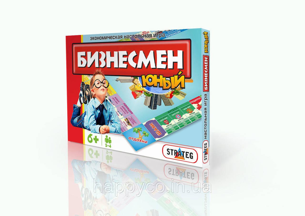 """Юный Бизнесмен  настольная игра """"STRATEG"""""""