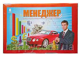 Менеджер настольная детская экономическая игра
