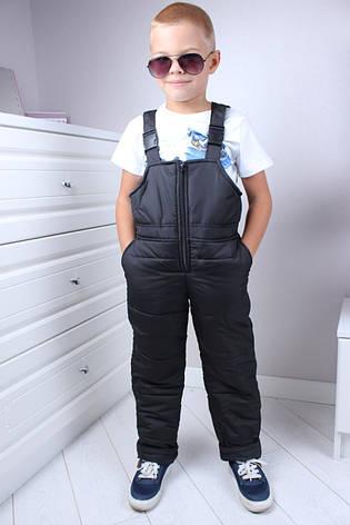 Детский комбинезон для мальчика р.116-140 черный, фото 2