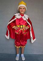 Карнавальные костюмы Атлас