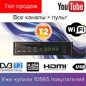 DVB-Т2 TV HD-0003 тюнер эфирный - цифровой ресивер, приставка для цифрового ТВ + YOTUBE + WIFI