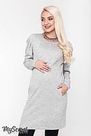 Платье для беременных и кормящих BROOK, светло-серый меланж*, фото 1