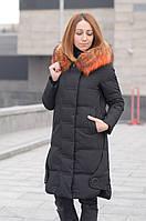 Женская пуховая куртка Max Mara
