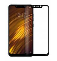 Защитное стекло Xiaomi Pocophone F1 Full Cover (Mocolo 0.33 mm)