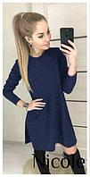 Ангоровое темно синее платье-трапеция