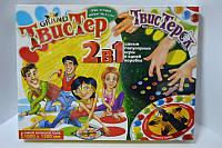 Игра Гранд Твистер 2в1+Твистерок