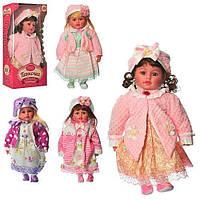 Лялька M 3879 Панночка, 50см, м'яконабивна