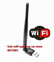 Беспроводной USB WiFi адаптер uClan MT7601 -2dB