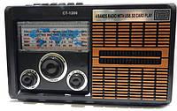 Портативный MP3 Спикер CT 1200 Радио, фото 1