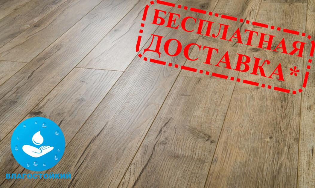"""Ламинат Öster Wald """"Дуб Листаль"""" 33 класс, Германия, 2 м.кв в пачке"""