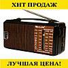 Радио Golon RX-608 AC,радиовещательный приемник