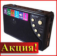 Радио RX 111!Акция, фото 1