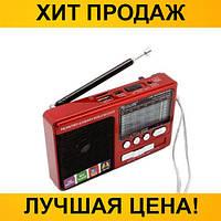 Радиоприемник Golon RX-181, фото 1