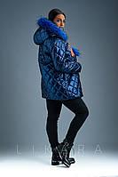 Женская модная куртка ИС767, фото 1
