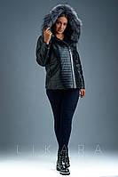 Женская стильная куртка ИС766, фото 1