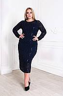 8021afa6162 Элегантное платье футляр большого размера с красивой посадкой по фигуре.