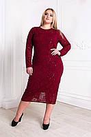cb1fc750973 Элегантное платье футляр большого размера с красивой посадкой по фигуре.