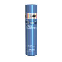 Шампунь для интенсивного увлажнения волос Estel Otium Aqua Shampoo