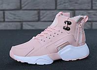Зимние кроссовки женские Nike Huarache X Acronym City Winter с мехом реплика ААА+р. 36-40 розовый (живые фото)