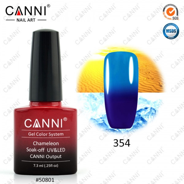 Термо гель-лак CANNI 7.3 мл, №354 королевский синий - голубой