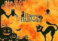 Скидки на Хеллоуин!