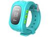 Умные часы Детские Smart Baby Watch  Q50 Розовые(GPS), фото 2