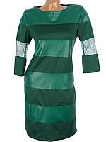 Стильное молодежное платье (в расцветках 44-50)