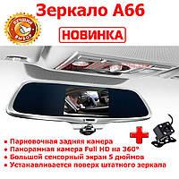 Зеркало Anytek A66  с видеорегистратором 360 грудусов + камера заднего вида, сенсорный экран Ambarella A7