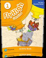 Рабочая тетрадь / Activity Book Fly High New Ukrainian School, уровень 1, Danae Kozanoglou   Pearson-Longman